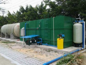大型生活污水处理设备
